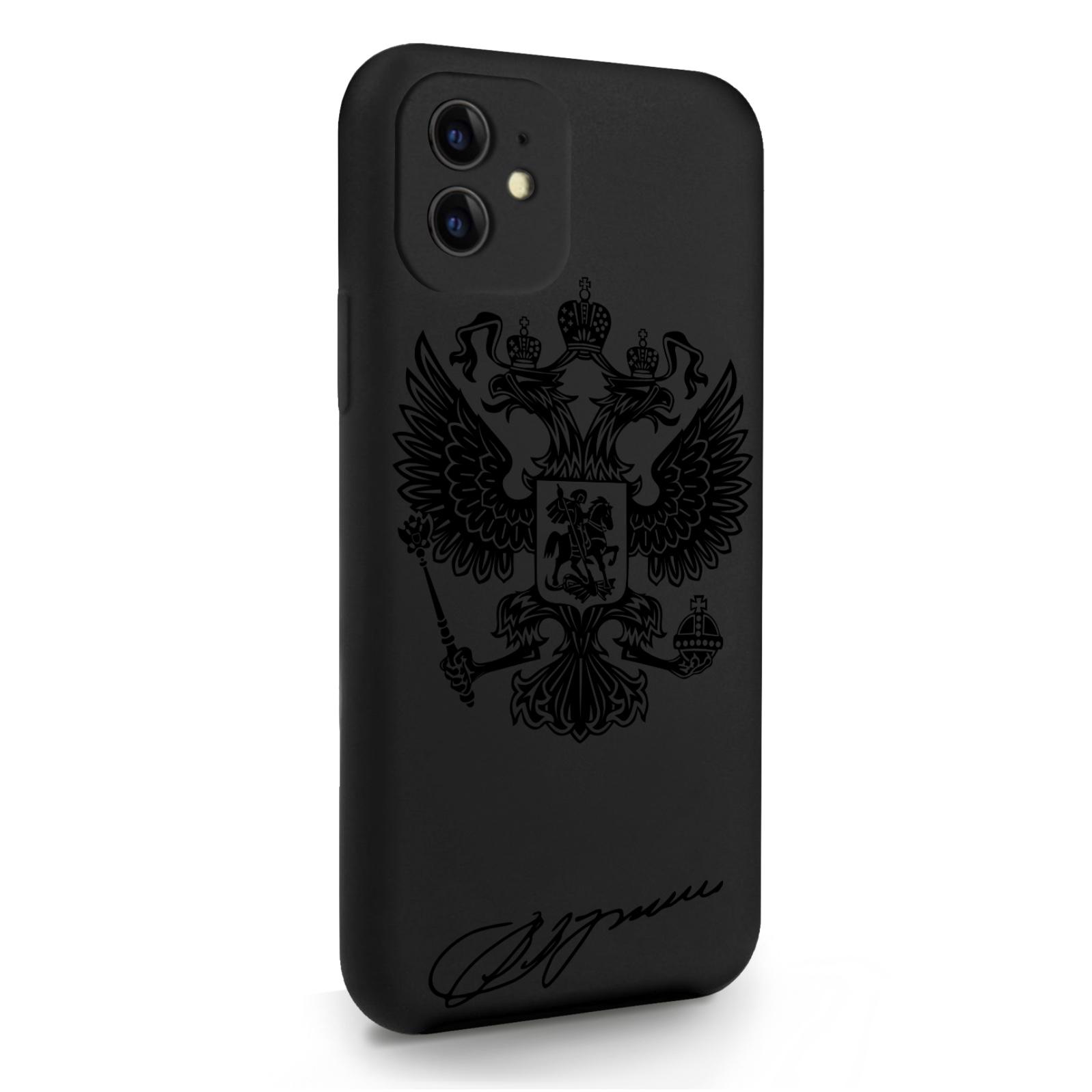 Черный пластиковый чехол для iPhone 11 Черный лаковый Герб для Айфон 11