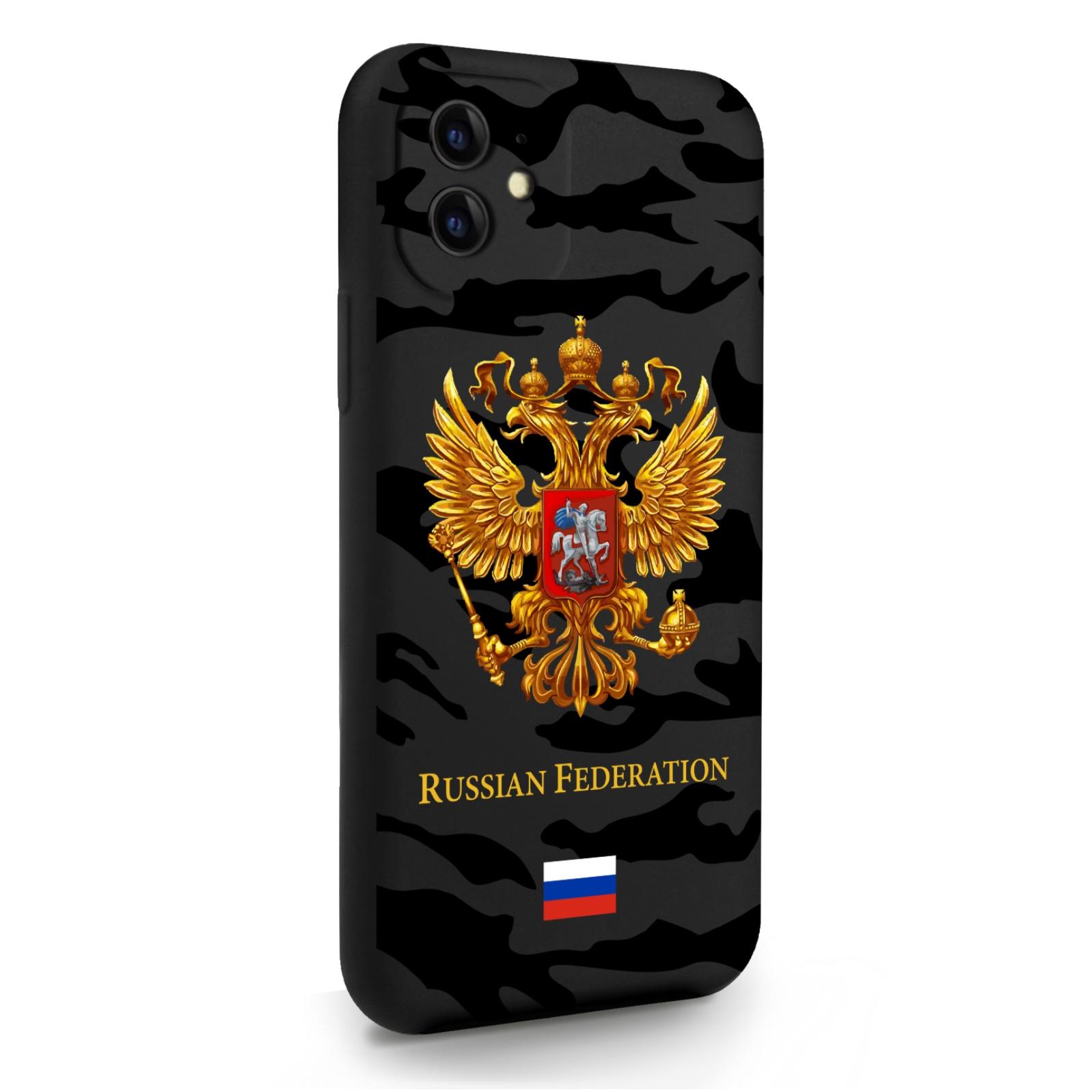 Черный силиконовый чехол для iPhone 11 Герб золотой Милитари для Айфон 11