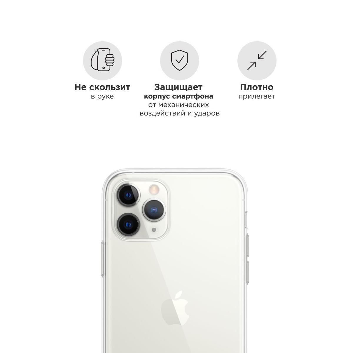 Прозрачный силиконовый чехол для iPhone 11 Pro Cat Woman/ Женщина кошка Блондинка для Айфон 11 Про