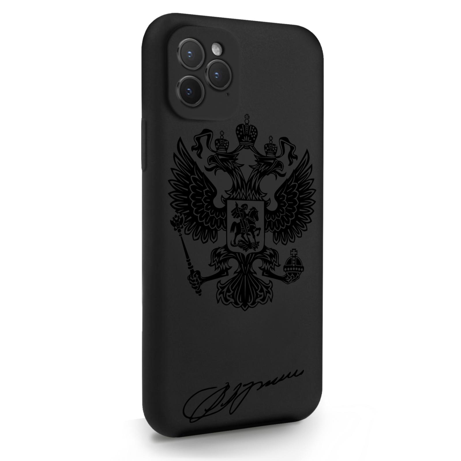Черный пластиковый чехол для iPhone 11 Pro Черный лаковый Герб для Айфон 11 Про