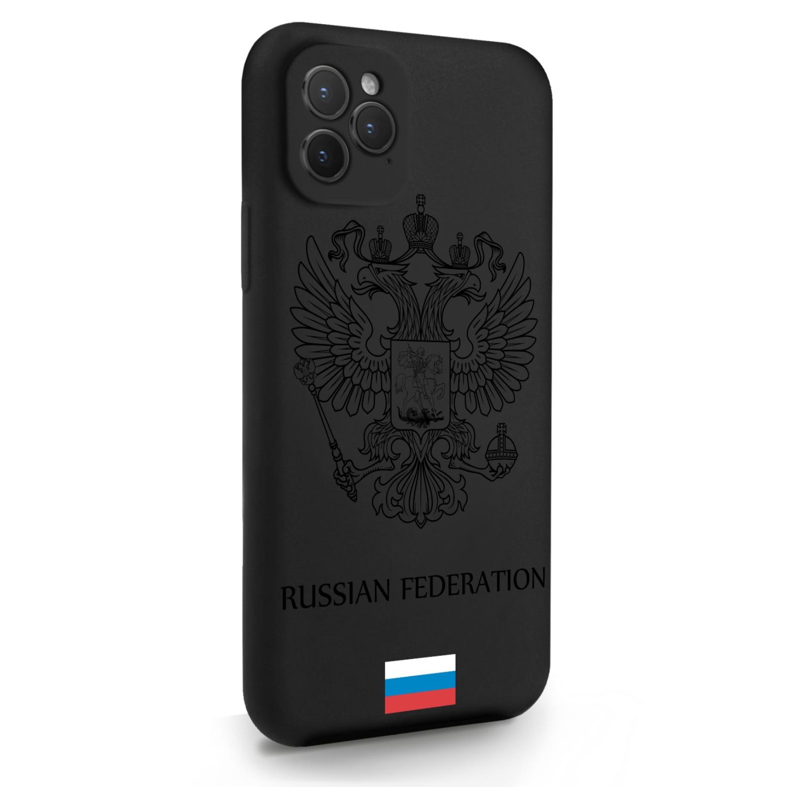 Черный силиконовый чехол для iPhone 11 Pro Черный лаковый Герб Россия для Айфон 11 Про
