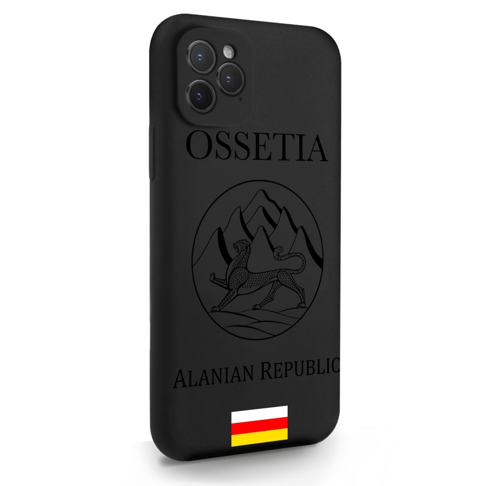 Черный силиконовый чехол для iPhone 11 Pro Черный лаковый Герб Северной Осетии для Айфон 11 Про