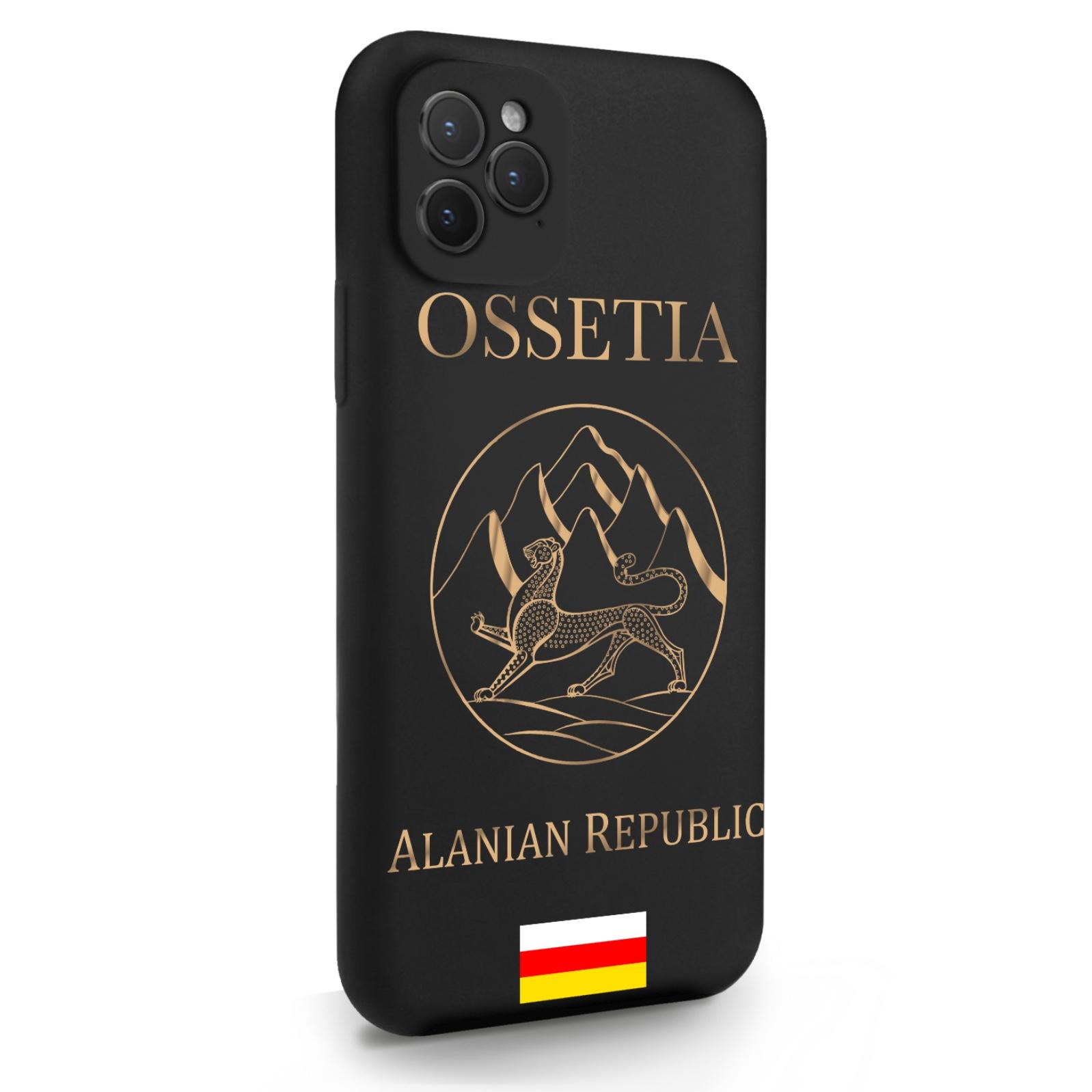Черный силиконовый чехол для iPhone 11 Pro Золотой Герб Северной Осетии для Айфон 11 Про