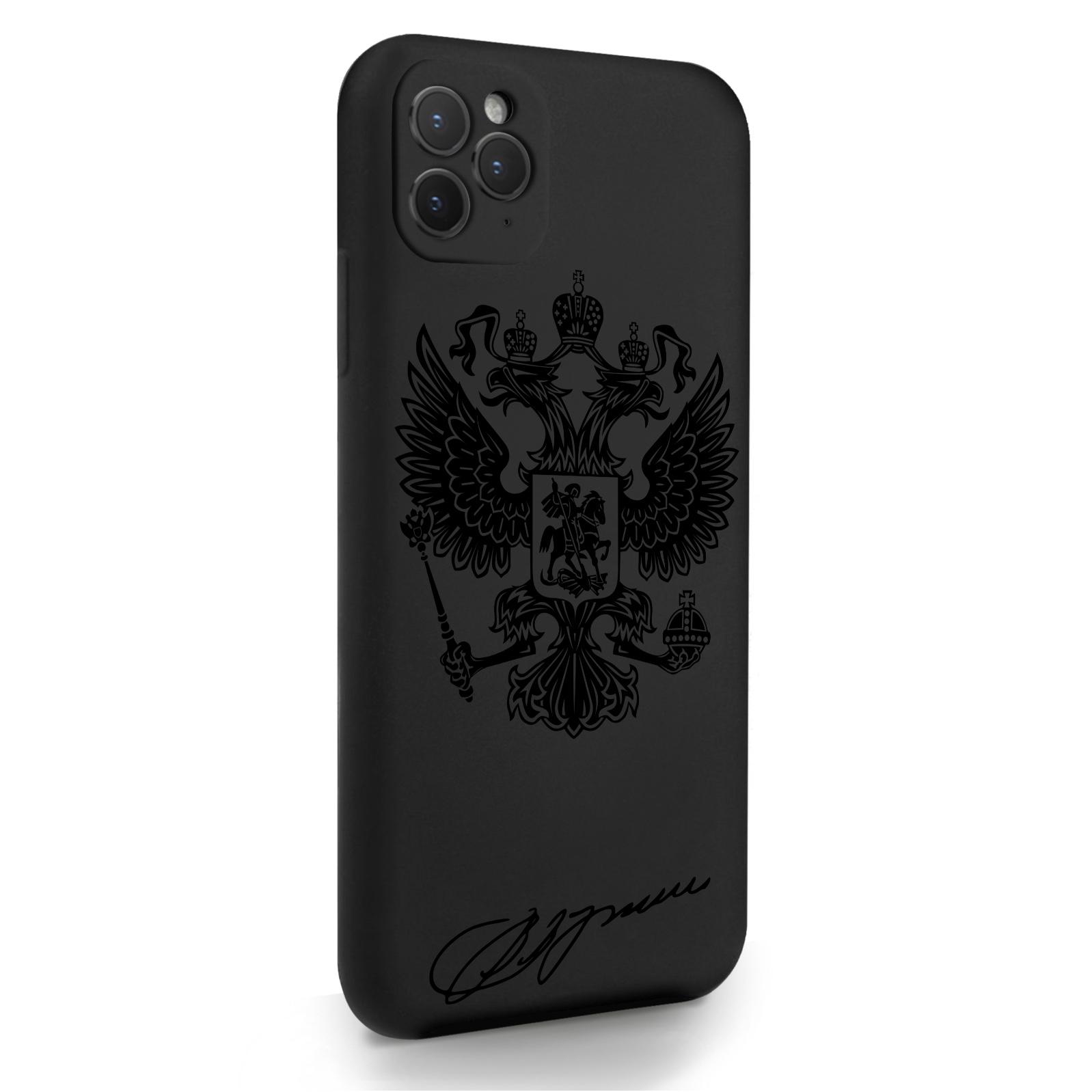 Черный пластиковый чехол для iPhone 11 Pro Max Черный лаковый Герб для Айфон 11 Про Макс