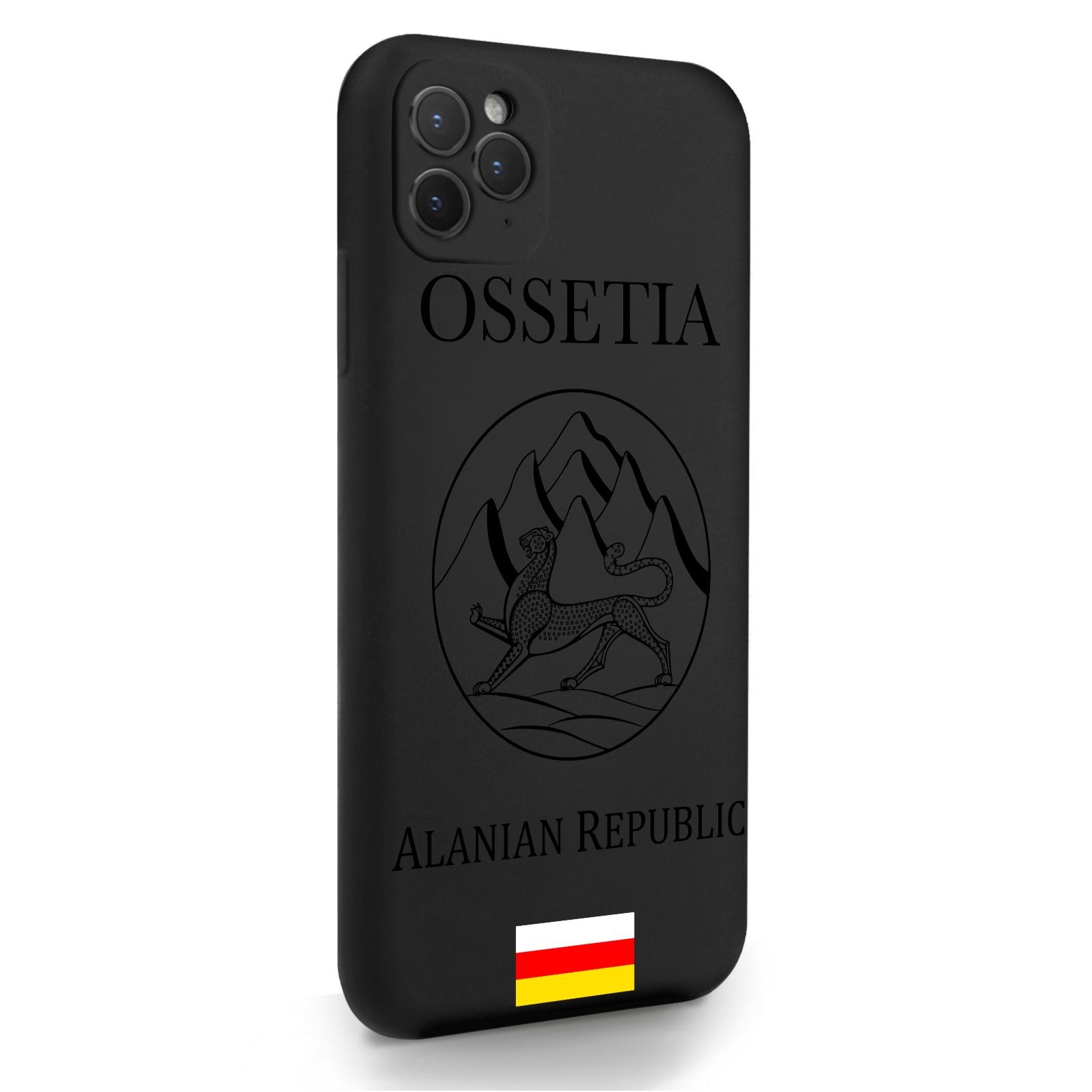Черный силиконовый чехол для iPhone 11 Pro Max Черный лаковый Герб Северной Осетии для Айфон 11 Про Макс