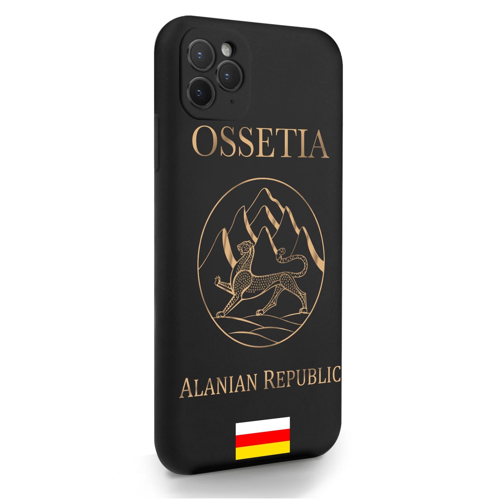 Черный силиконовый чехол для iPhone 11 Pro Max Золотой Герб Северной Осетии для Айфон 11 Про Макс