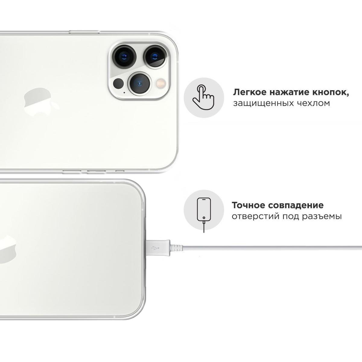 Прозрачный силиконовый чехол для iPhone 12/12 Pro Sphinx/ Сфинкс для Айфон 12/12 Про