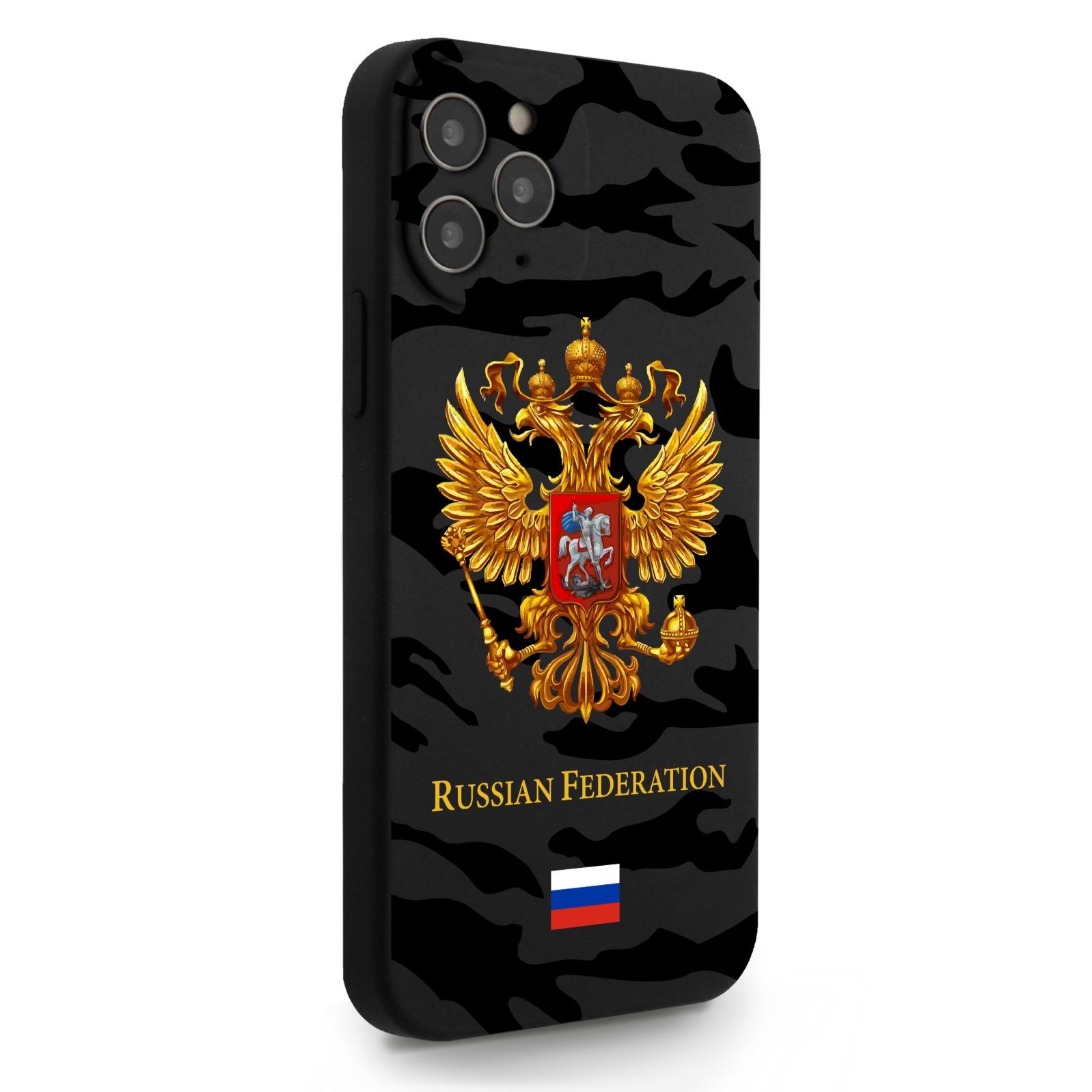 Черный силиконовый чехол для iPhone 12/12 Pro Герб золотой Милитари для Айфон 12/12 Про