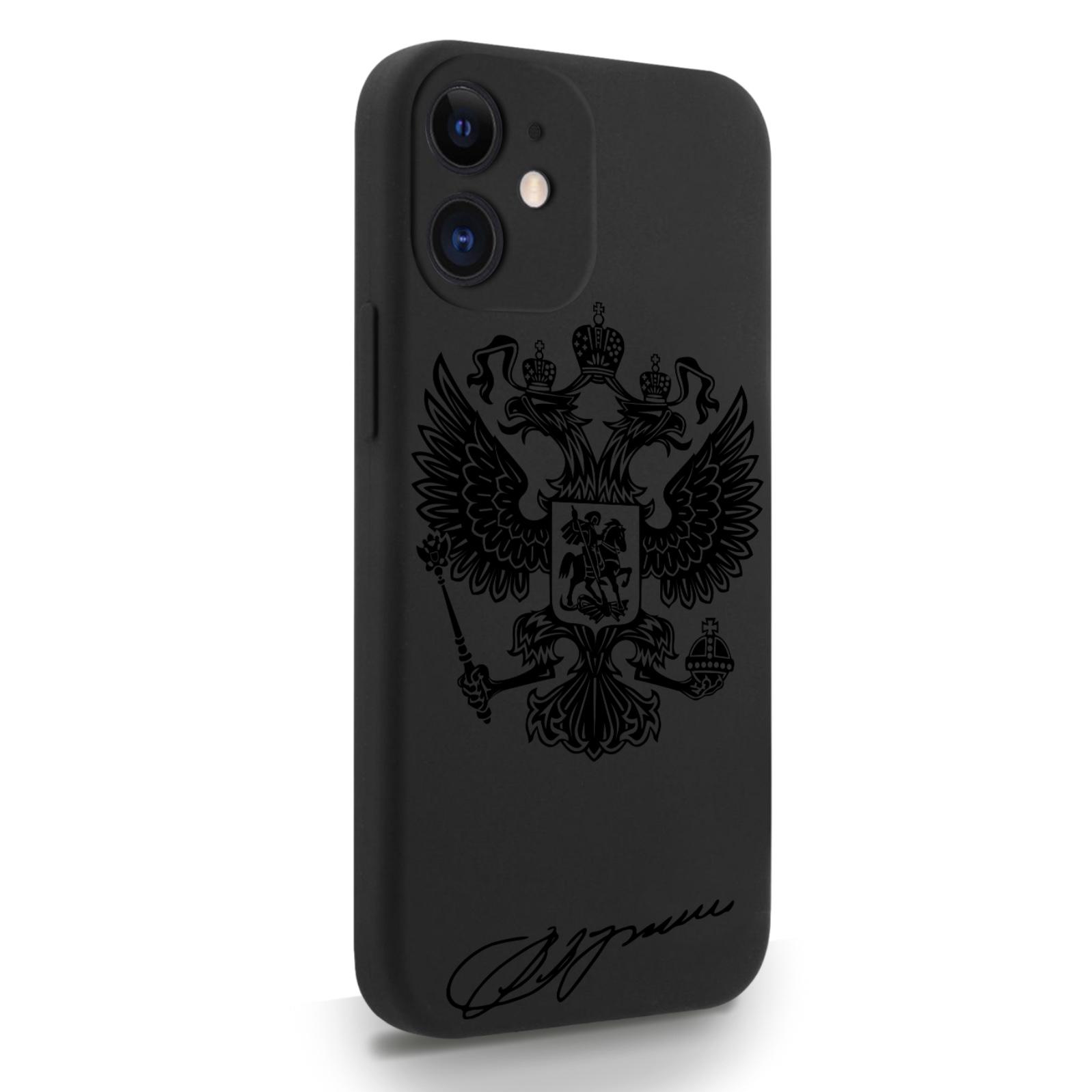 Черный пластиковый чехол для iPhone 12 Mini Черный лаковый Герб для Айфон 12 Мини