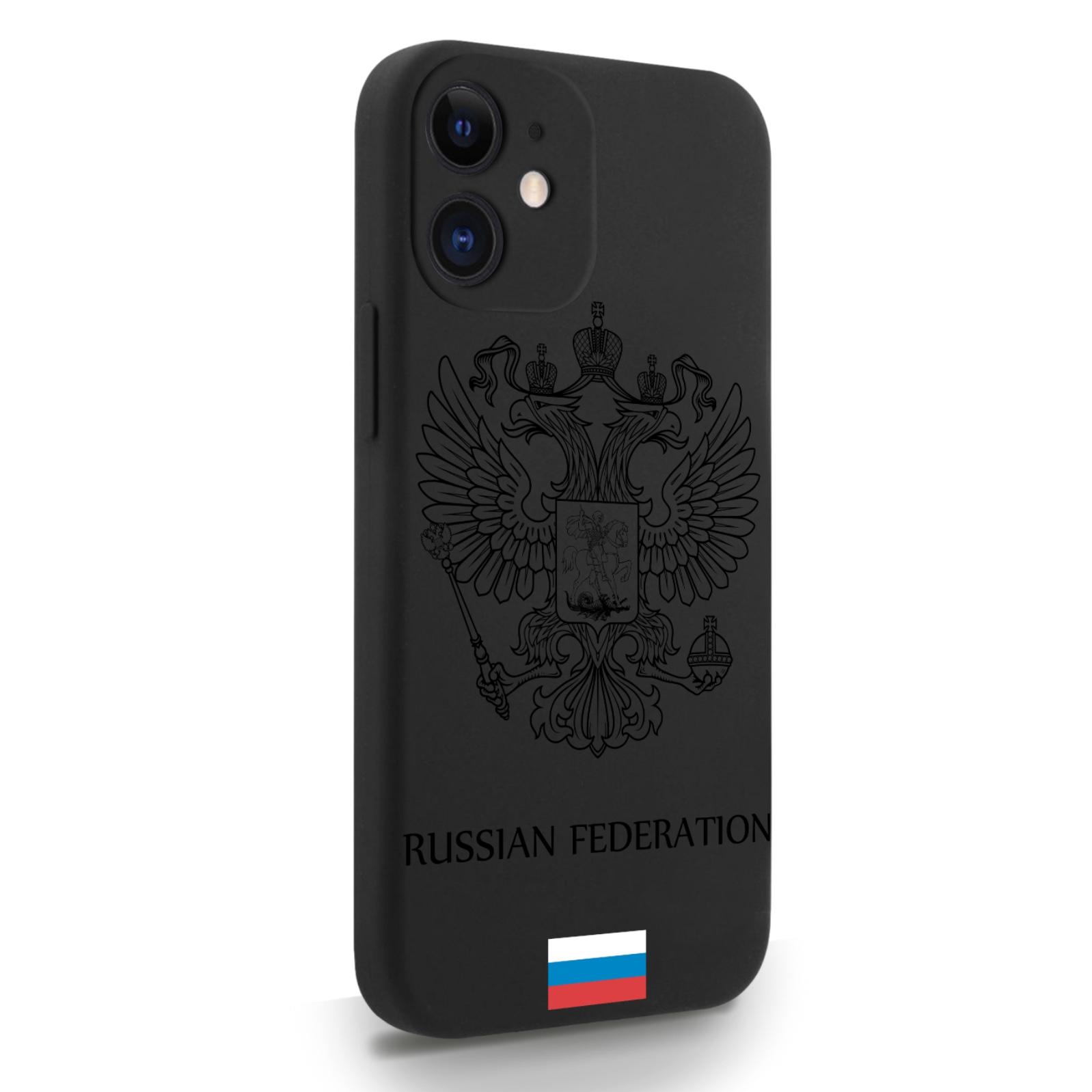 Черный силиконовый чехол для iPhone 12 Mini Черный лаковый Герб Россия для Айфон 12 Мини
