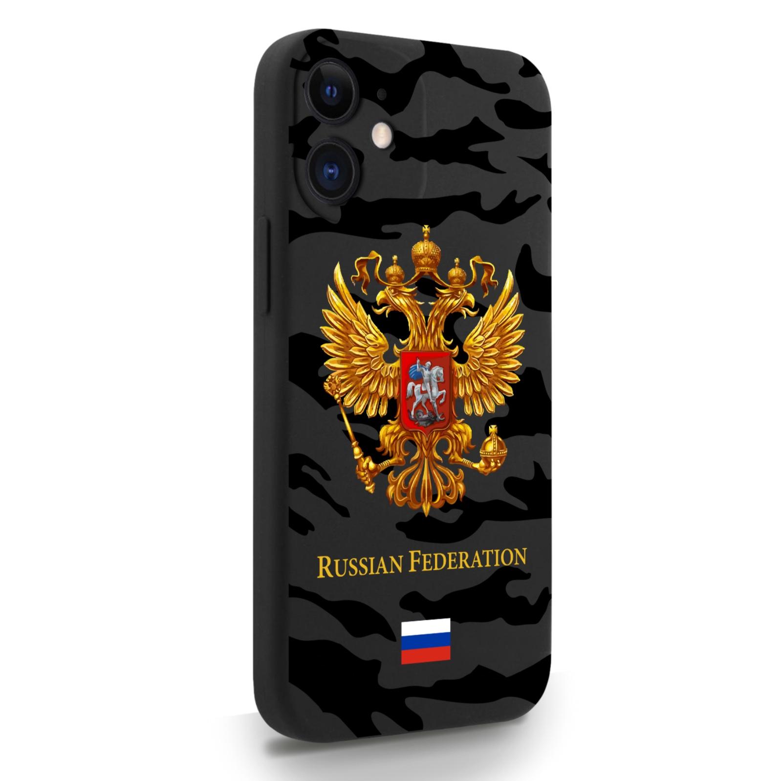 Черный силиконовый чехол для iPhone 12 Mini Герб золотой Милитари для Айфон 12 Мини