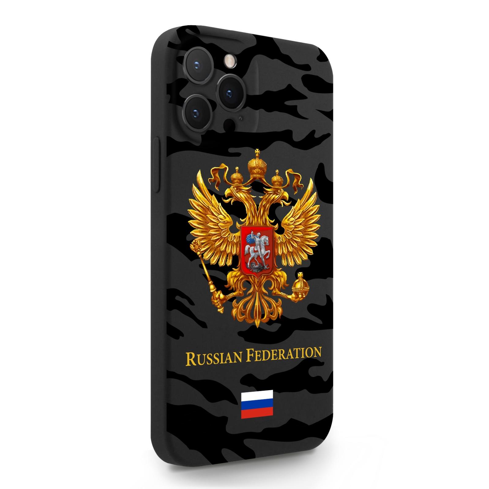 Черный силиконовый чехол для iPhone 12 Pro Max Герб золотой Милитари для Айфон 12 Про Макс