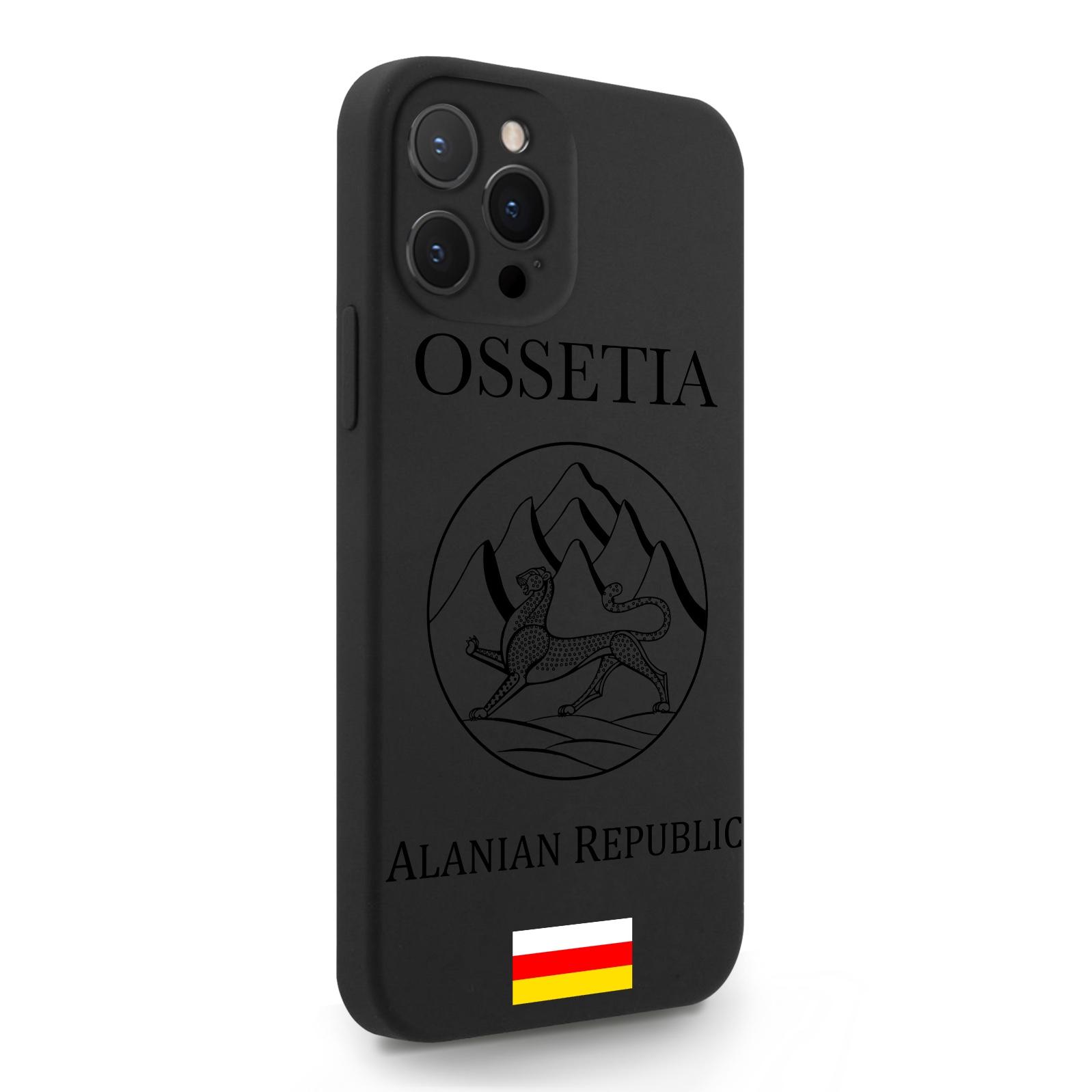 Черный силиконовый чехол для iPhone 12 Pro Max Черный лаковый Герб Северной Осетии для Айфон 12 Про Макс