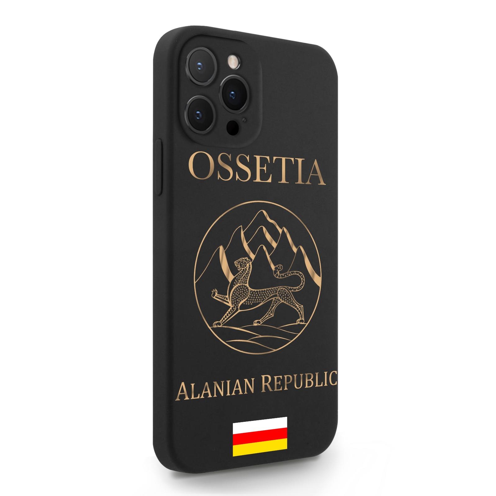 Черный силиконовый чехол для iPhone 12 Pro Max Золотой Герб Северной Осетии для Айфон 12 Про Макс