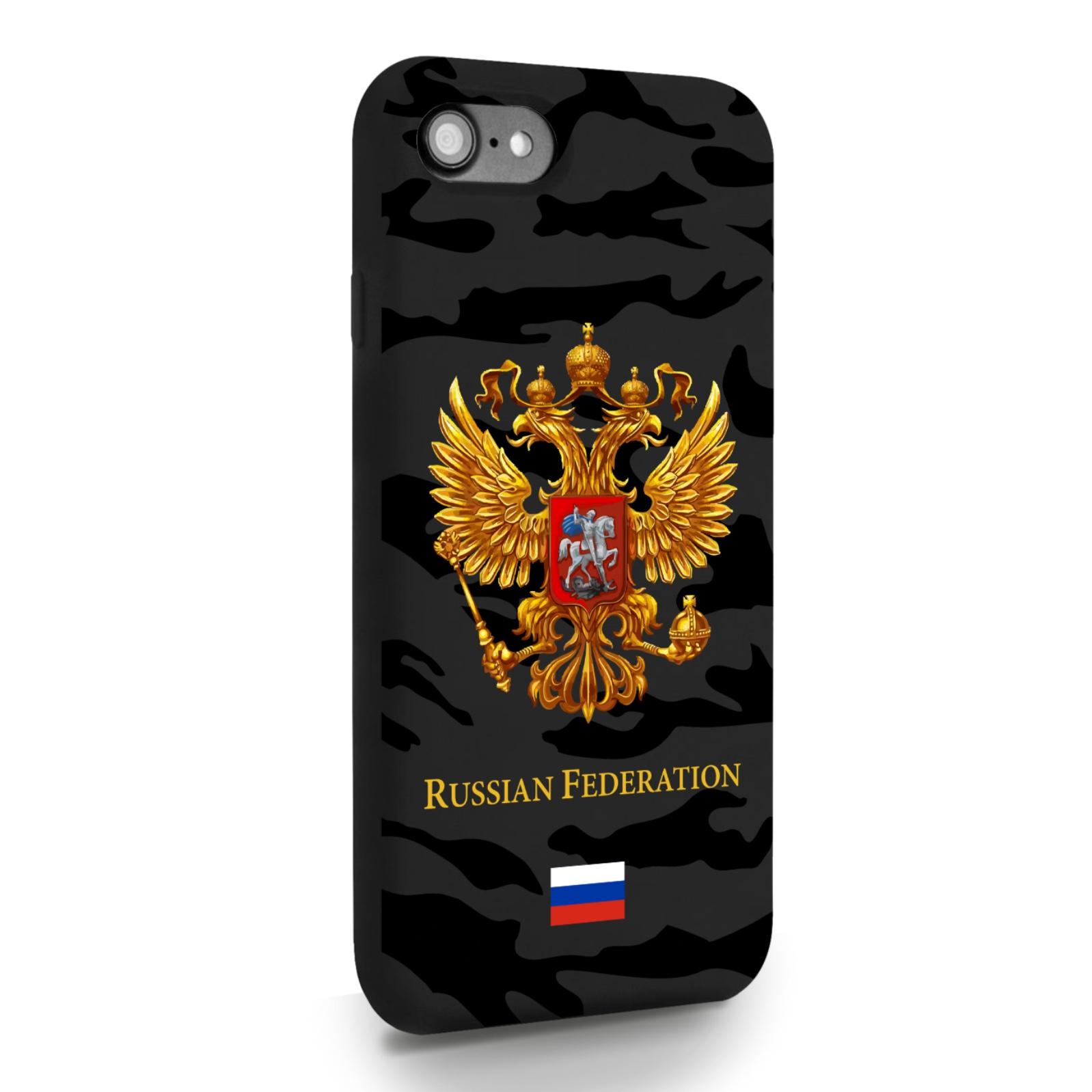 Черный силиконовый чехол для iPhone 7/8/SE2020 Герб золотой Милитари для Айфон 7/8/СЕ2020