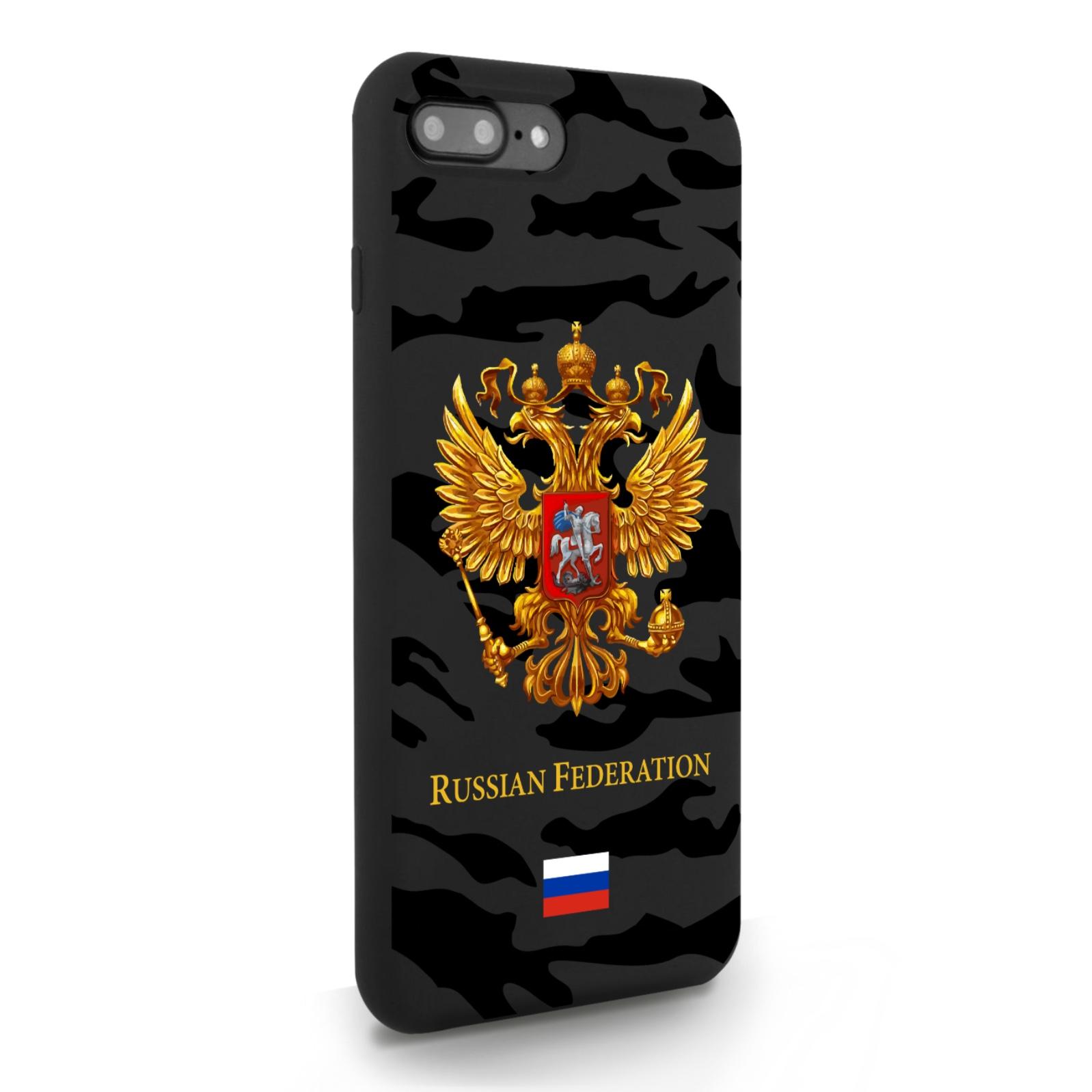 Черный силиконовый чехол для iPhone 7/8 Plus Герб золотой Милитари для Айфон 7/8 Плюс