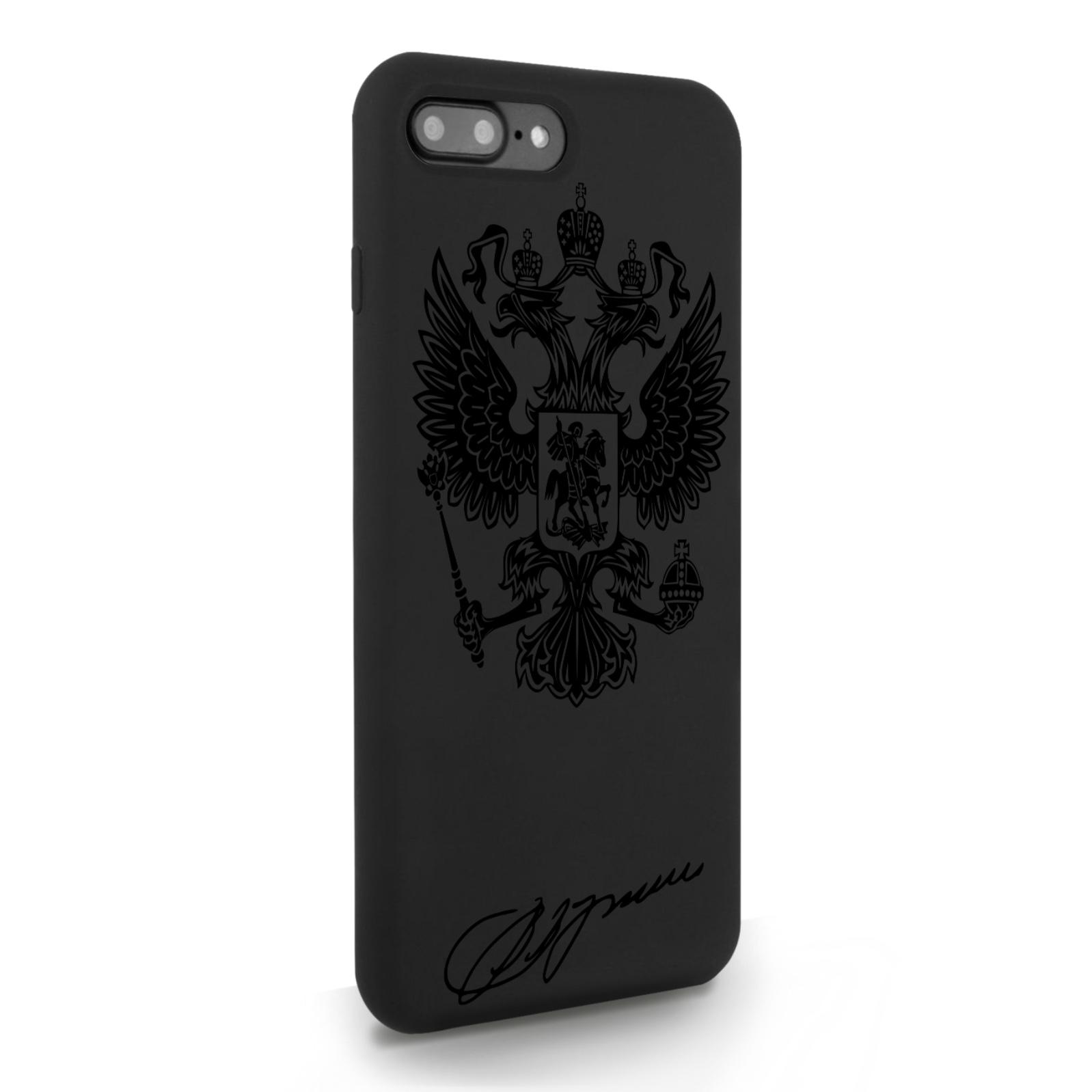 Черный пластиковый чехол для iPhone 7/8 Plus Черный лаковый Герб для Айфон 7/8 Плюс