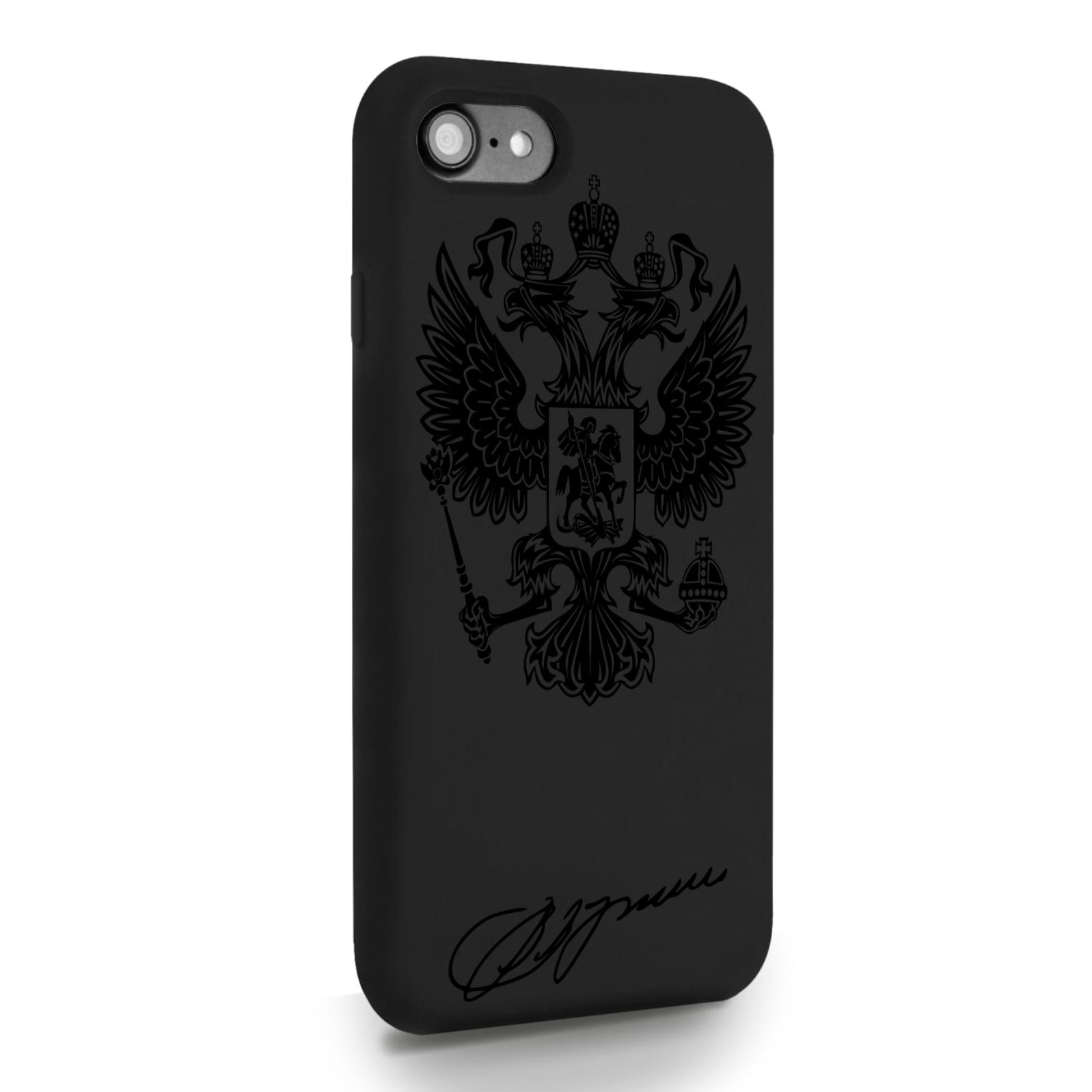 Черный пластиковый чехол для iPhone 7/8/SE2020 Черный лаковый Герб для Айфон 7/8/СЕ2020