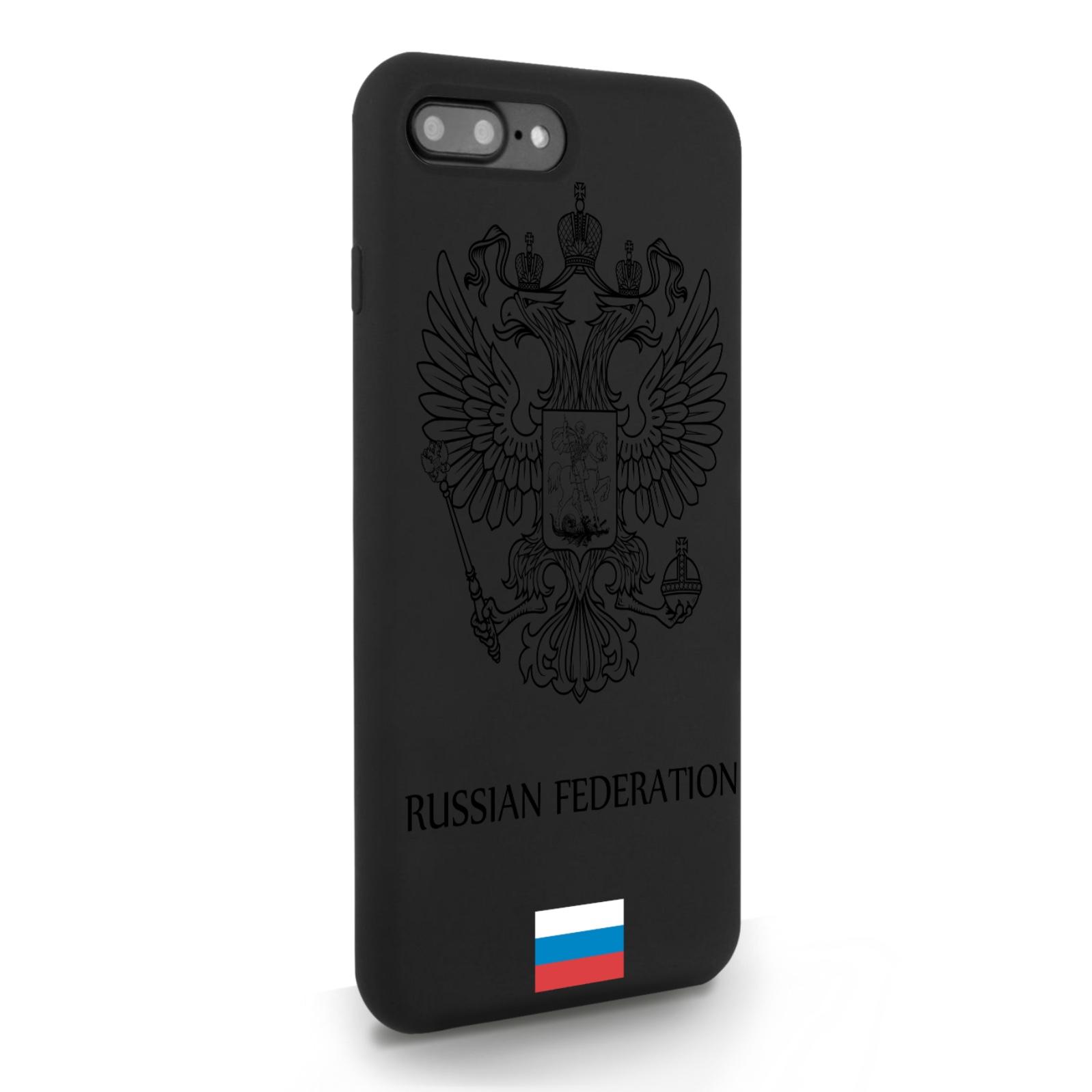 Черный силиконовый чехол для iPhone 7/8 Plus Черный лаковый Герб Россия для Айфон 7/8 Плюс