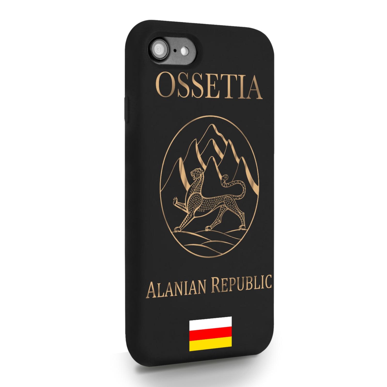 Черный силиконовый чехол для iPhone 7/8/SE2020 Золотой Герб Северной Осетии для Айфон 7/8/СЕ2020