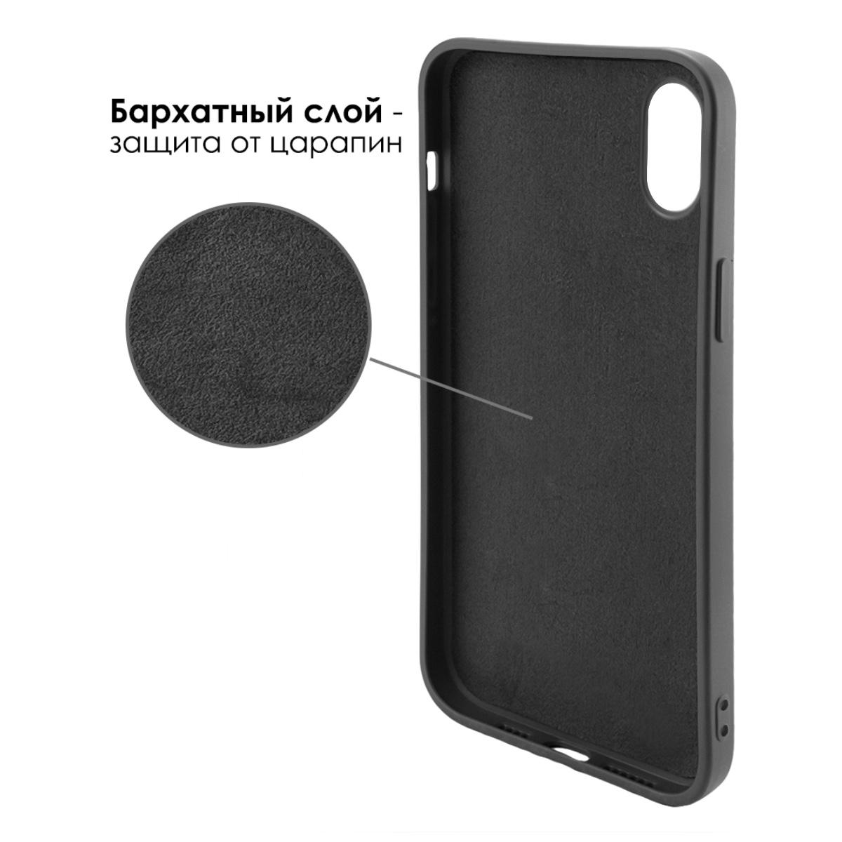 Черный силиконовый чехол для iPhone XsMax Богатая Утка Bad Girl для Айфон 10С Макс