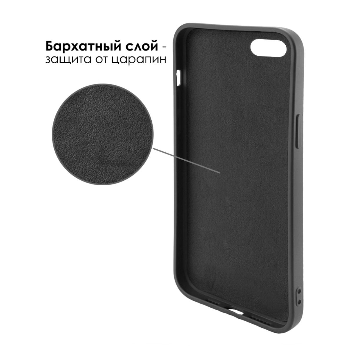 Черный силиконовый чехол для iPhone 7/8/SE2020 Monopoly Boxing Монополия Боксер для Айфон 7/8/СЕ2020