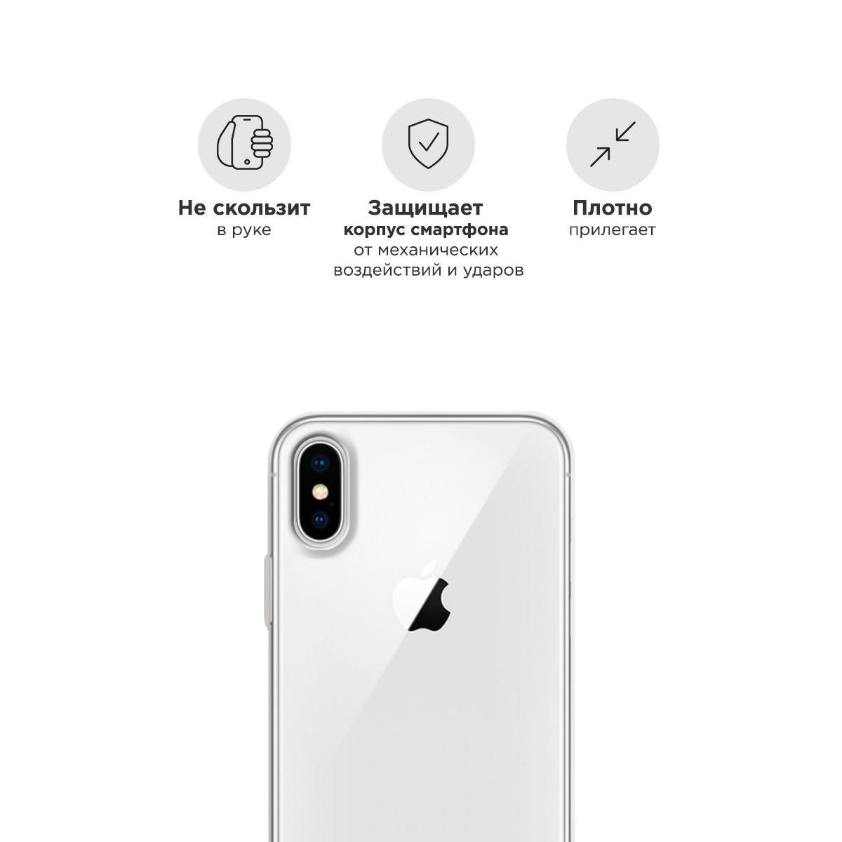 Прозрачный силиконовый чехол для iPhone X/XS Panda Girl/ Панда для Айфон 10/10C