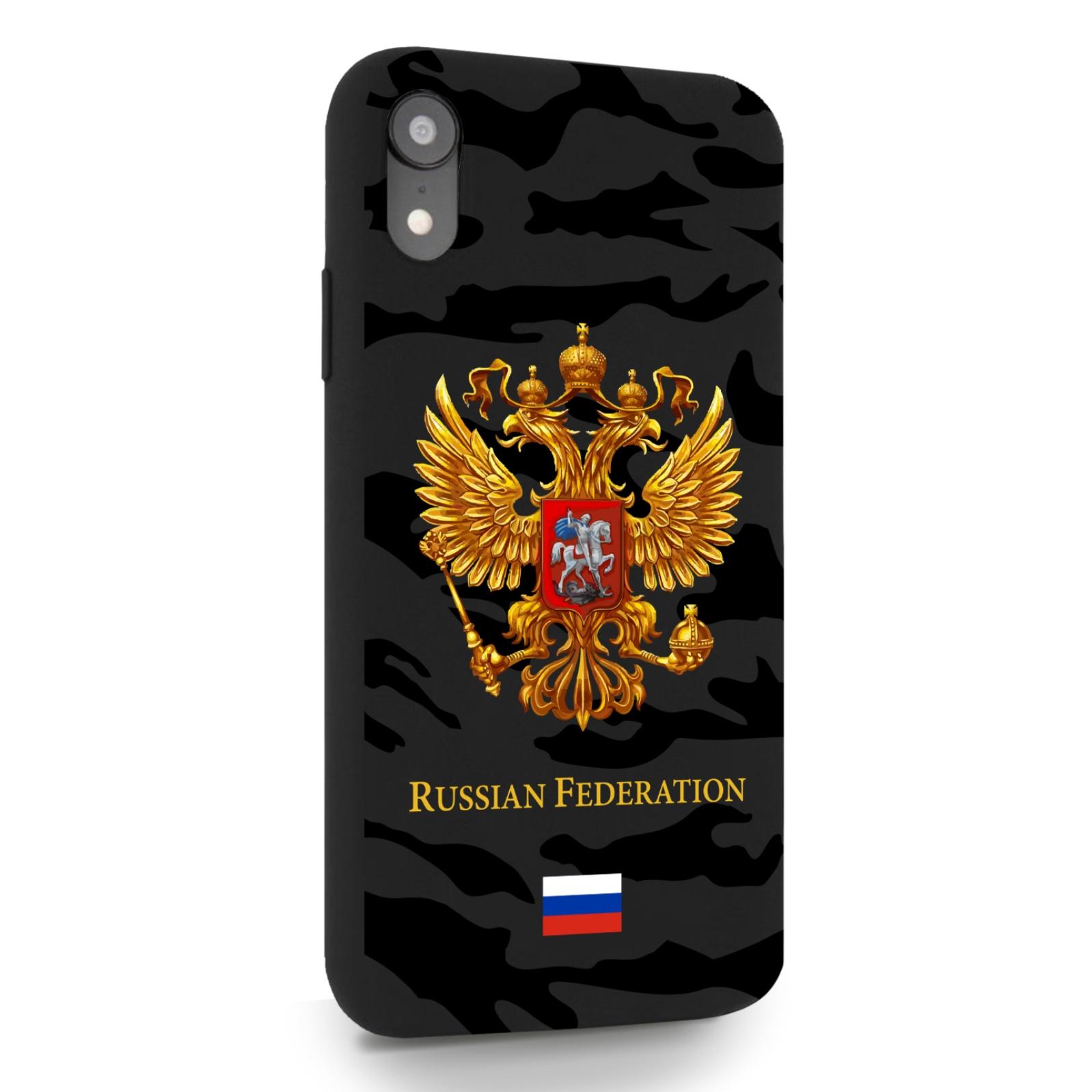 Черный силиконовый чехол для iPhone XR Герб золотой Милитари для Айфон 10R