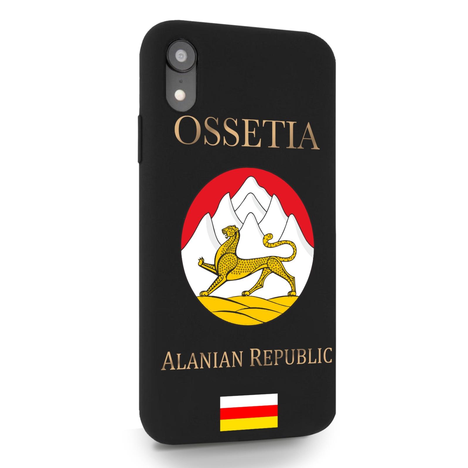 Черный силиконовый чехол для iPhone XR Герб Северной Осетии для Айфон 10R