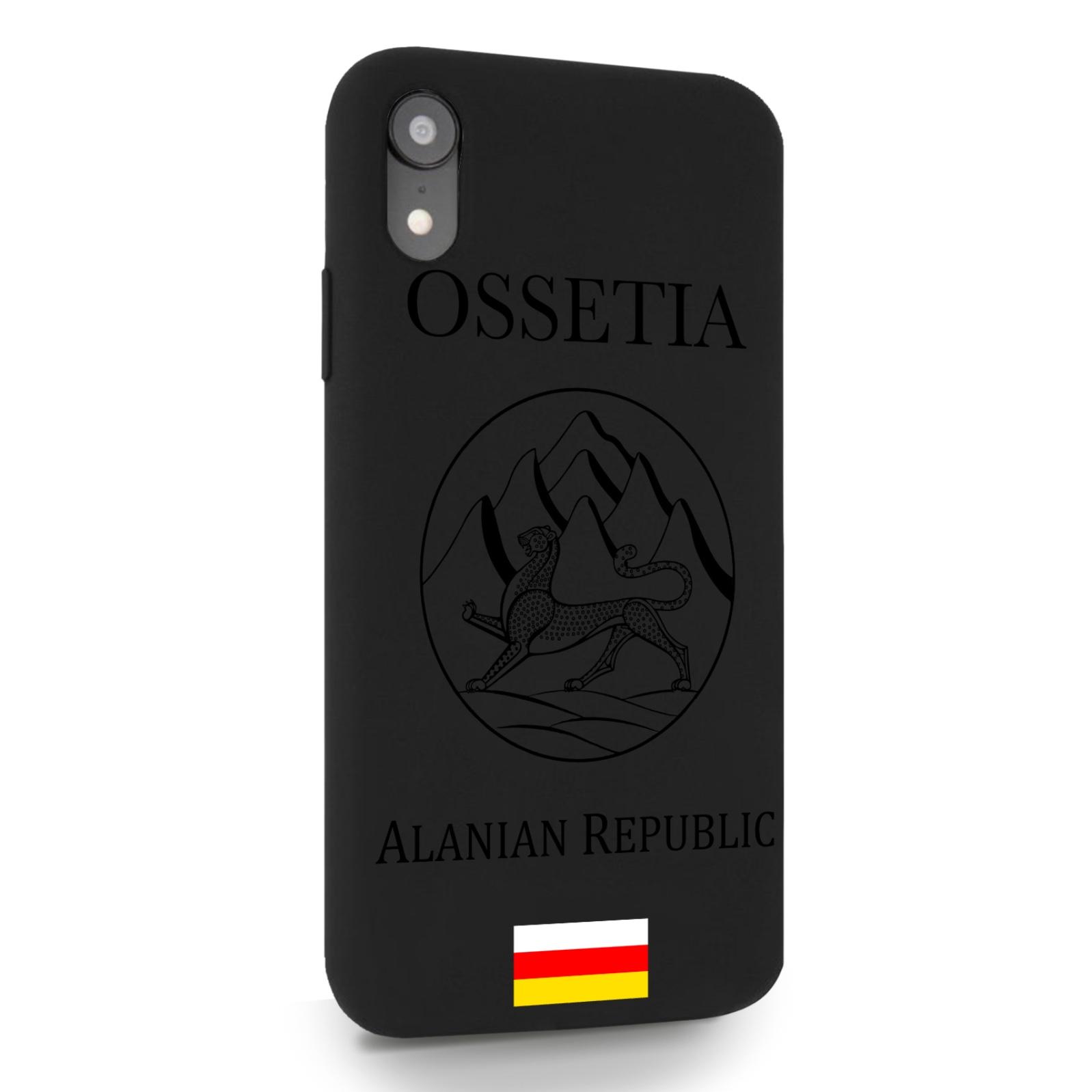 Черный силиконовый чехол для iPhone XR Черный лаковый Герб Северной Осетии для Айфон 10R
