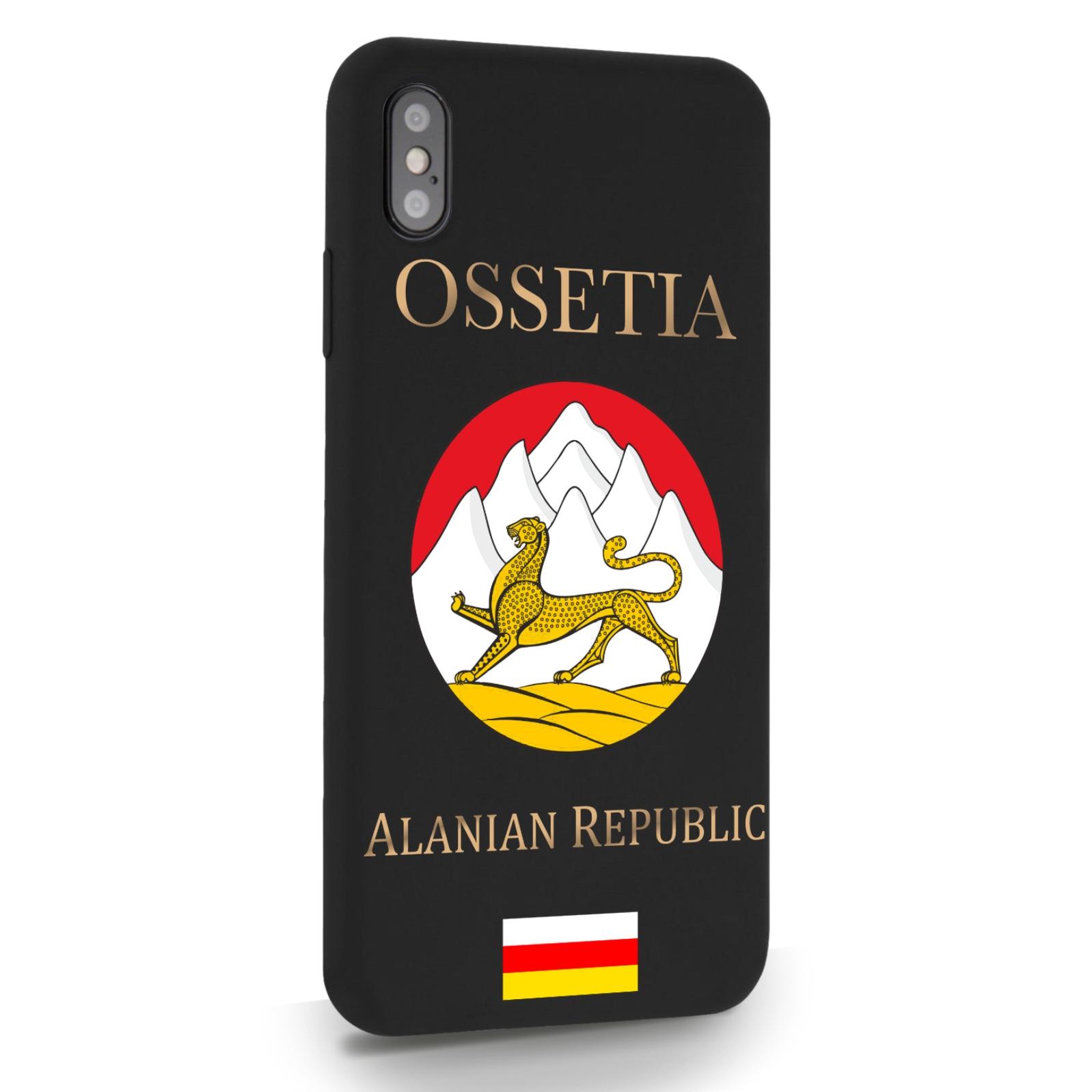 Черный силиконовый чехол для iPhone XS Max Герб Северной Осетии для Айфон 10C Макс