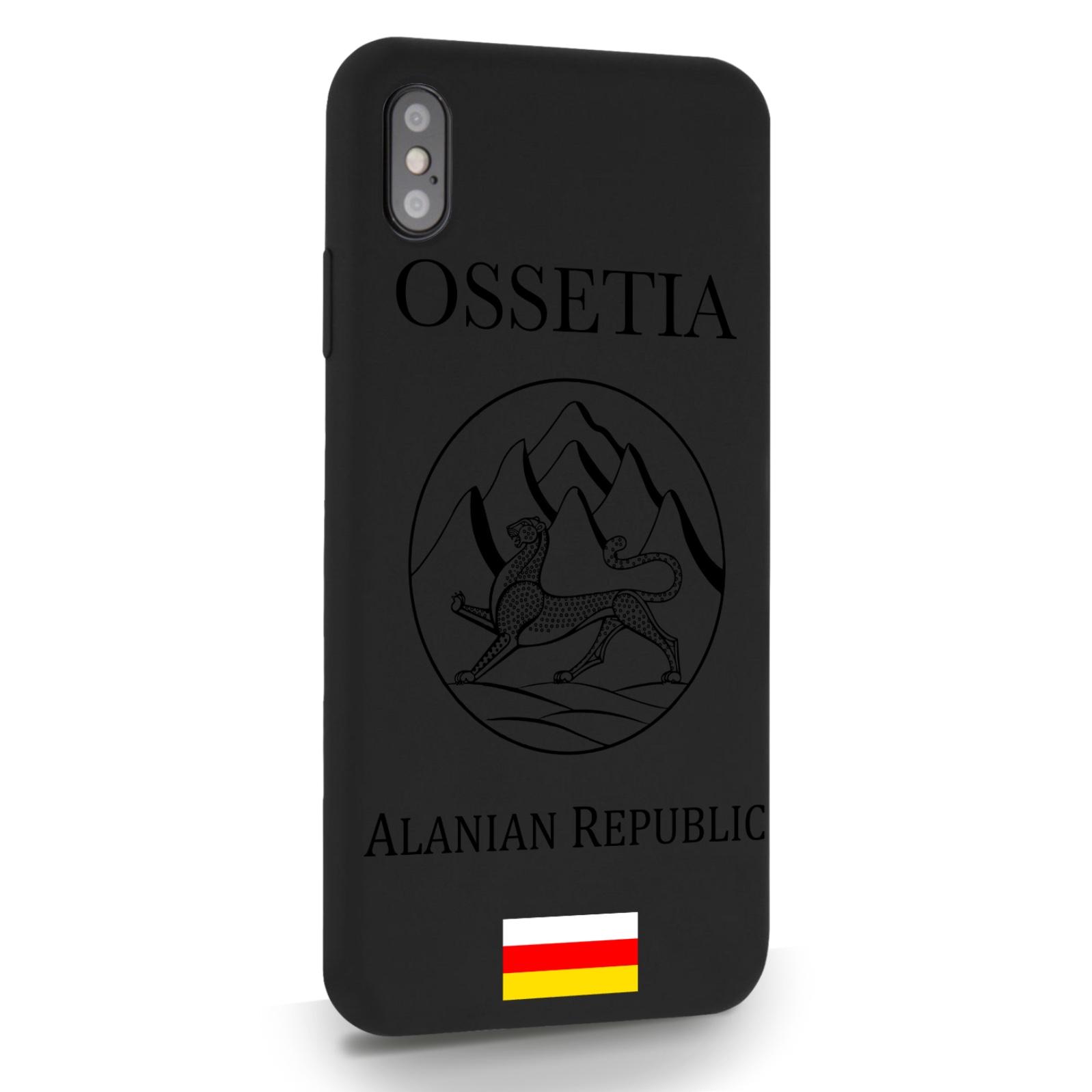 Черный силиконовый чехол для iPhone XS Max Черный лаковый Герб Северной Осетии для Айфон 10C Макс