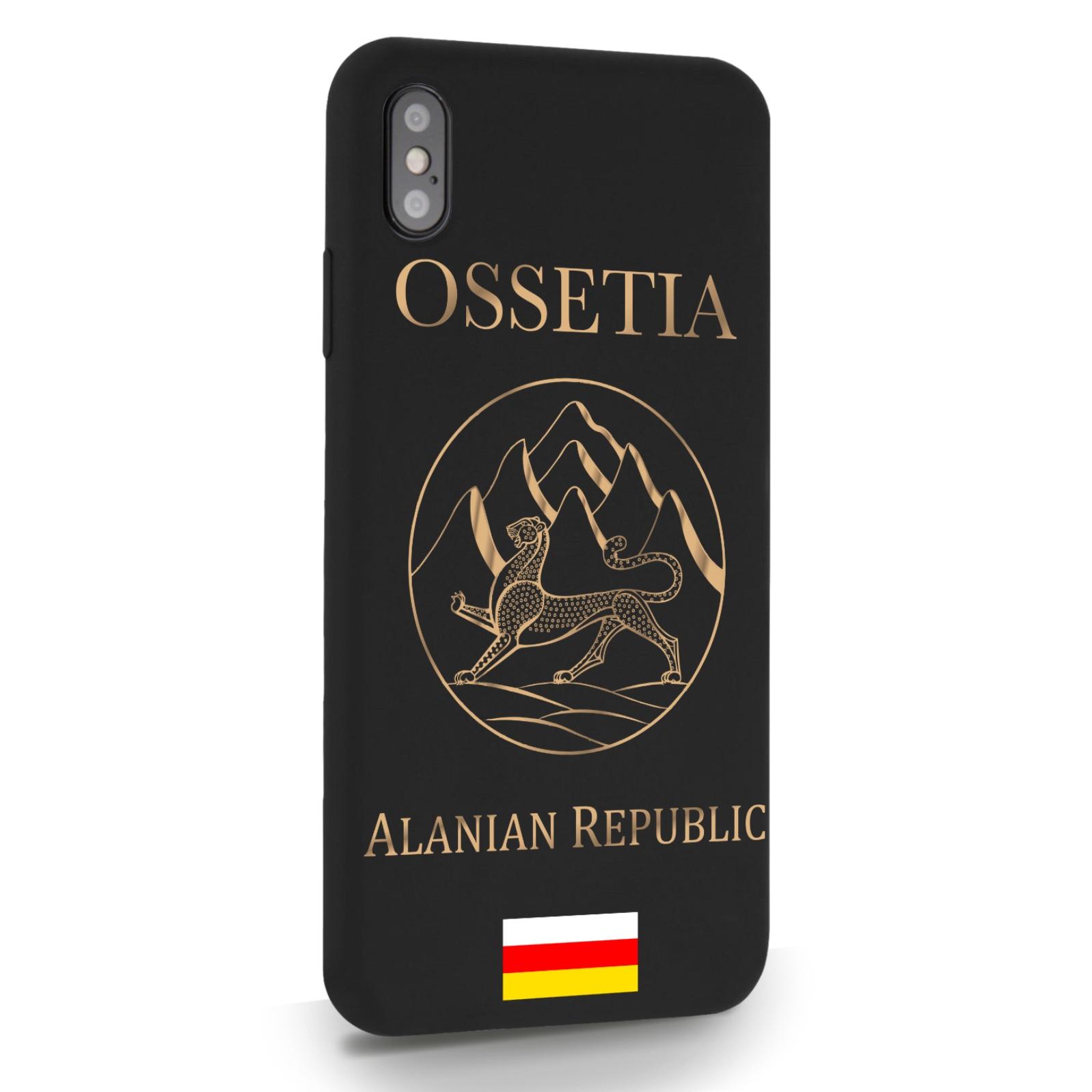 Черный силиконовый чехол для iPhone XS Max Золотой Герб Северной Осетии для Айфон 10C Макс