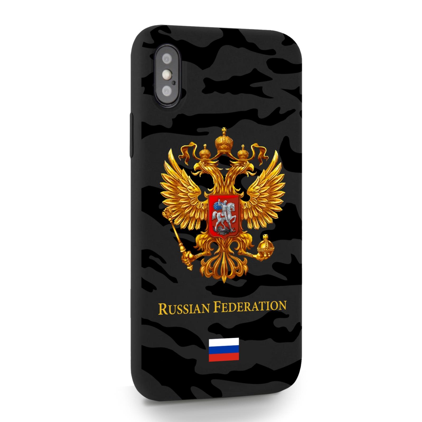 Черный силиконовый чехол для iPhone X/XS Герб золотой Милитари для Айфон 10/10C