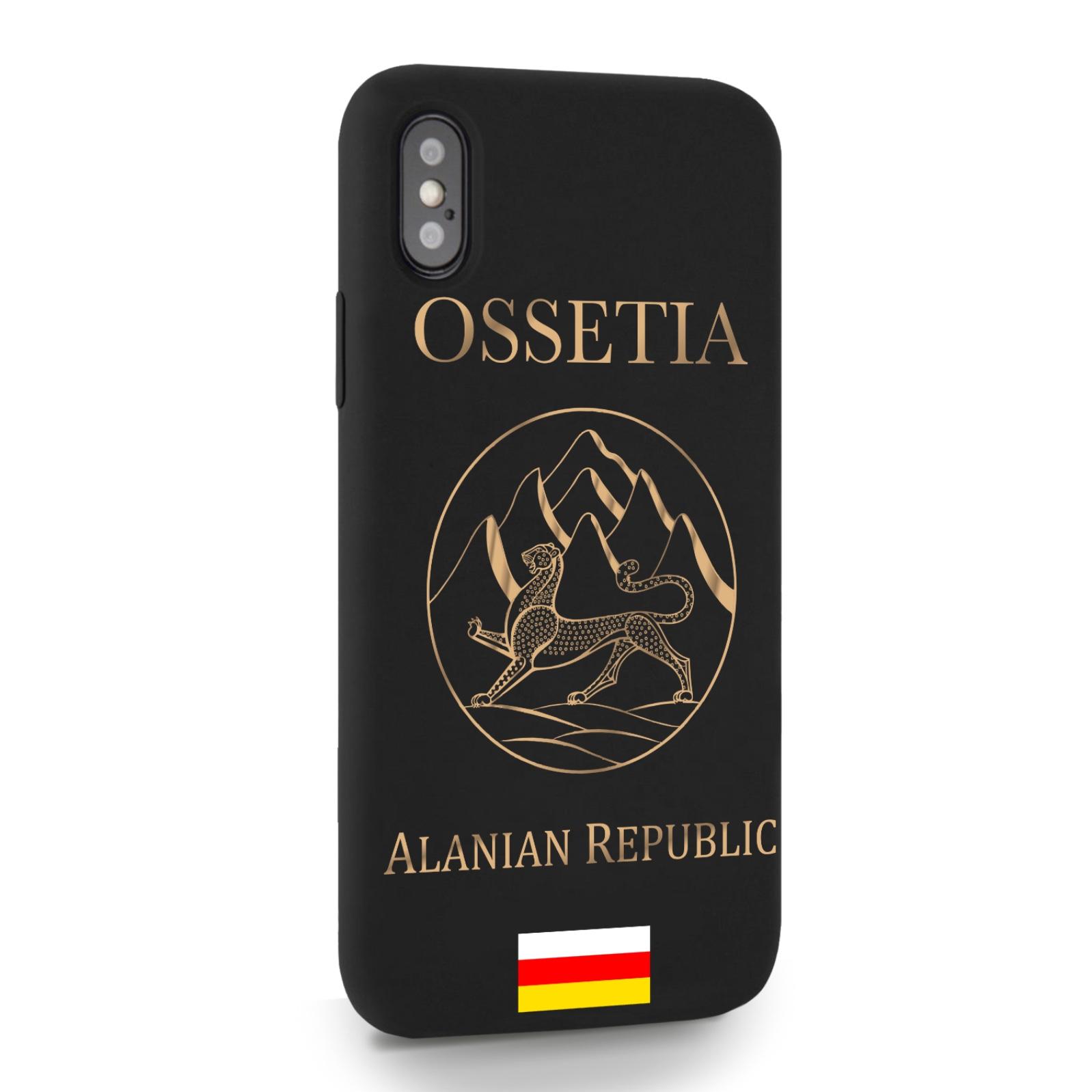 Черный силиконовый чехол для iPhone X/XS Золотой Герб Северной Осетии для Айфон 10/10C