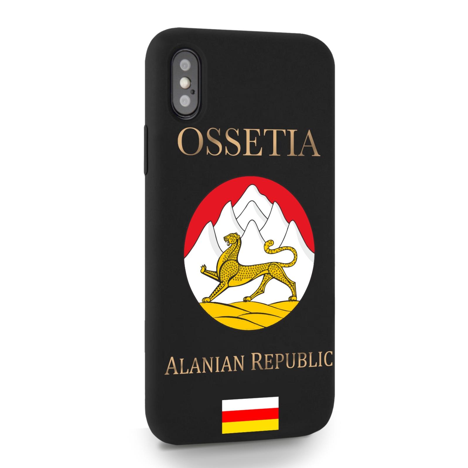 Черный силиконовый чехол для iPhone X/XS Герб Северной Осетии для Айфон 10/10C
