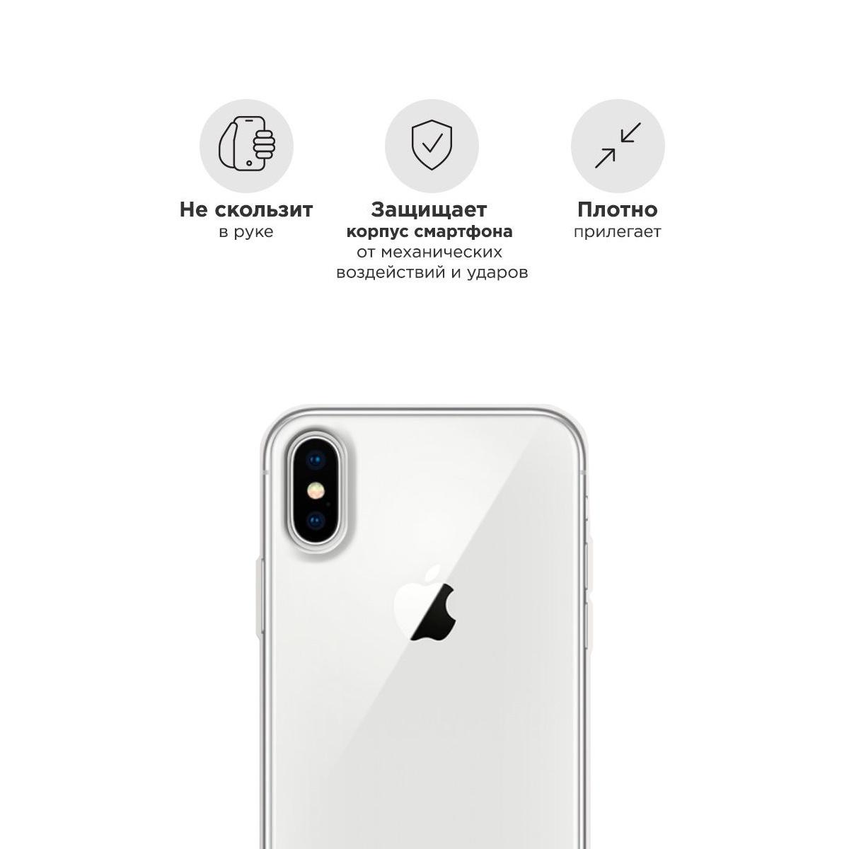 Прозрачный силиконовый чехол для iPhone XsMax Cat Woman/ Женщина кошка Русая для Айфон 10С Макс